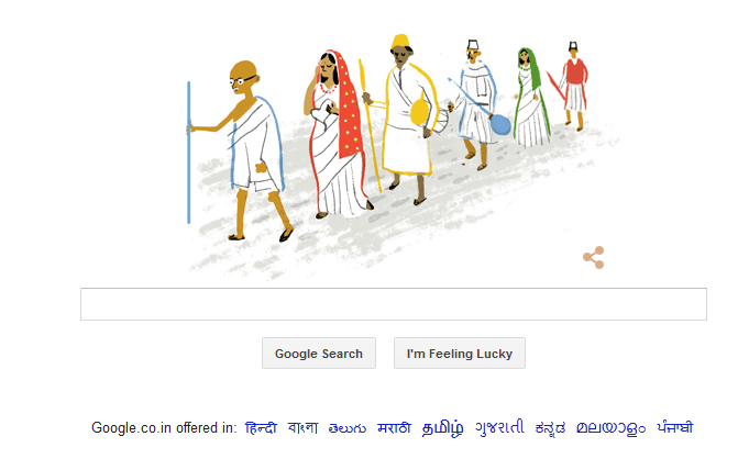 Thank you Google India :)